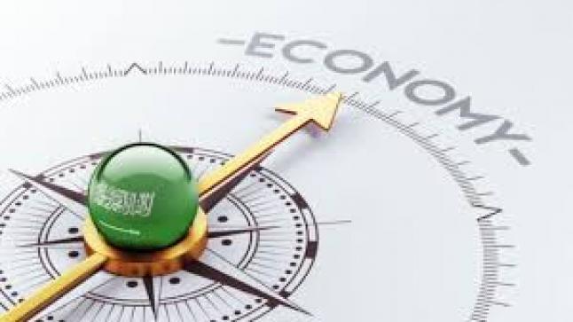 ترخيص 200 مشروع كاستثمار أجنبي بـ100 ملكية أجنبية في السعودية