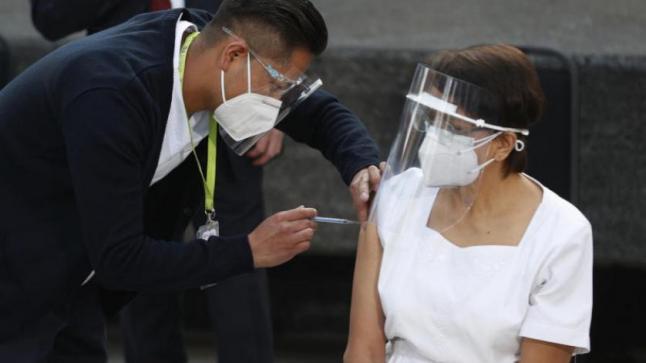 3 دول بأمريكا اللاتينية تبدأ التطعيم بلقاح كورونا