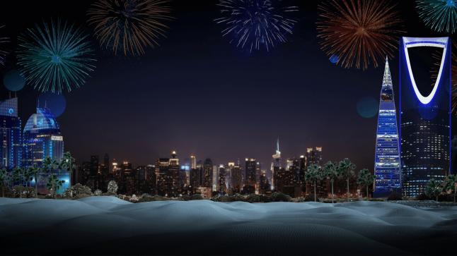 Startup Genome تصنف الرياض ضمن أفضل مدينة في العالم بالتكنولوجيا المالية