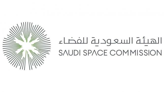 اتفاقية جديدة في المملكة لتعزيز تمكين الكوادر الوطنية في علوم الفضاء