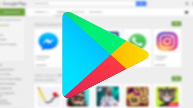 """منها """"حظك اليوم"""".. جوجل يعلن إزالة عدد من التطبيقات من متجره"""