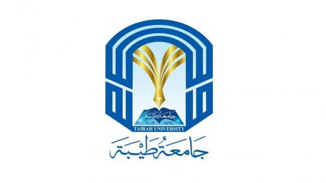 جامعة طيبة تعلن تلقيح أكثر من 82 ألف شخص
