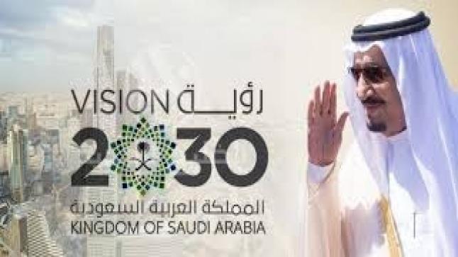 تكثيفات للاستثمارات السعودية بمشروعات المملكة لرؤية 2030