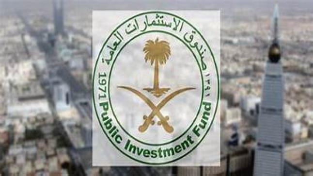 تغييرات وتعيينات جديدة في القطاع الاقتصادي بالسعودية