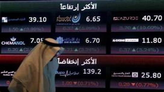 306 ترخيص استثماري.. بزيادة 21% السعودية تصدر تراخيص في الربع الثالث