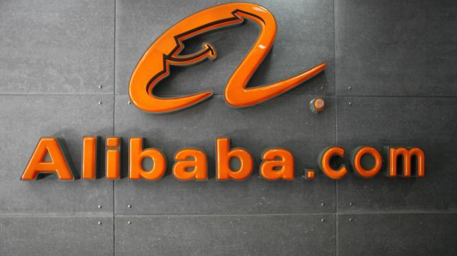 """تحقيقات ضد """"علي بابا"""" في الصين بسبب الاحتكار"""