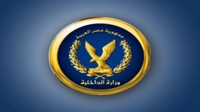 مصر: إحباط 90 عملية إرهابية في 2020