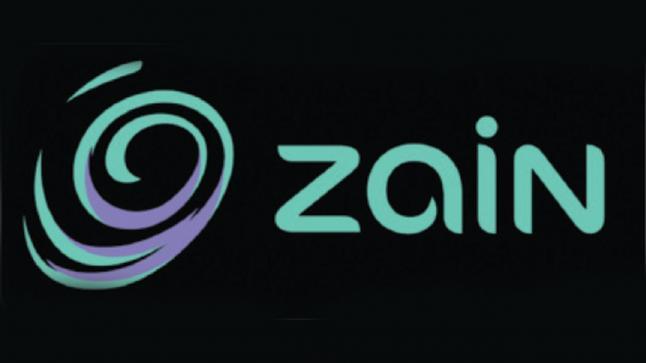 """""""زين"""" تفوز للمرة الثالثة تواليا بجائزة أسرع إنترنت منزلي بالمملكة"""