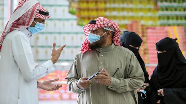 السعودية: 1295 إصابة جديدة بفيروس كورونا .. و14 حالة وفاة