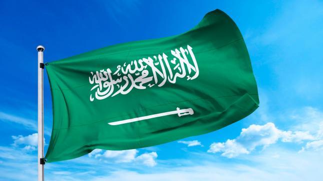 انطلاق أول منتدى للثورة الصناعية الرابعة في السعودية