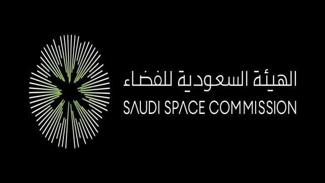 إطلاق أول برنامج ابتعاث خارجي في علوم الفضاء منتهٍ بالتوظيف